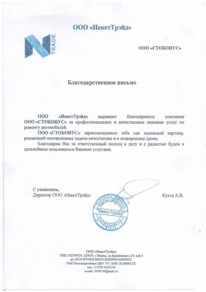 img--sertificate-2