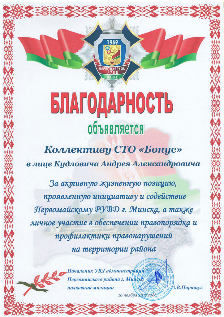 img--sertificate-3