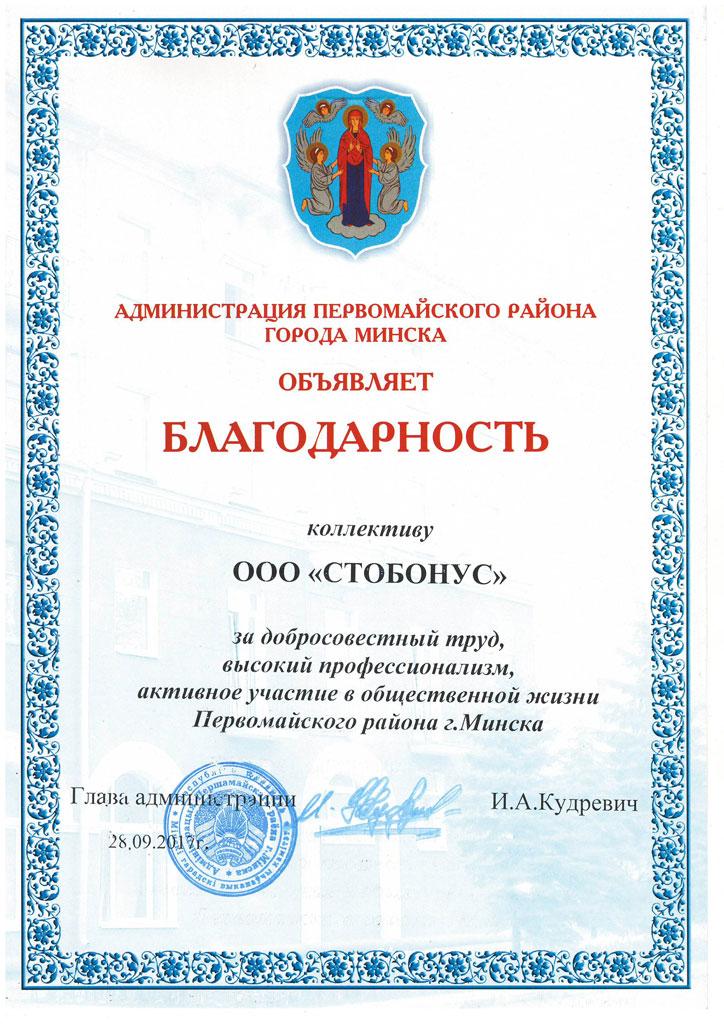 img--sertificate-4