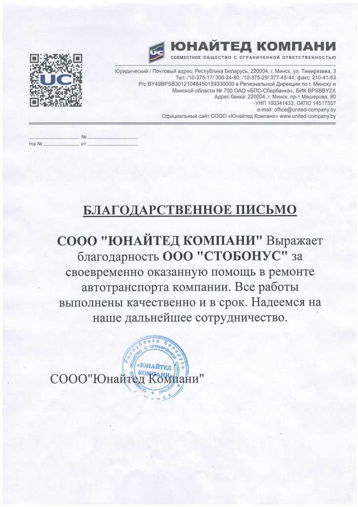 img--sertificate-5