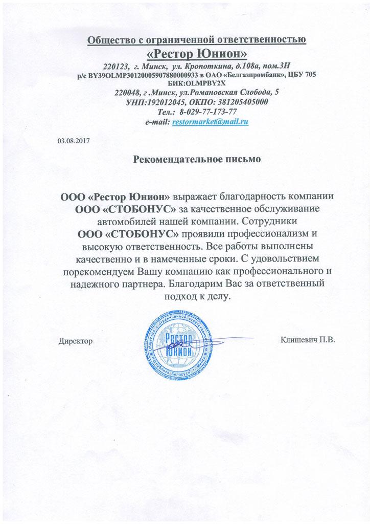 img--sertificate-6